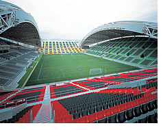 Image of HOME'S STADIUM KOBE