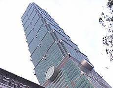 Toa for Taipei financial center corp